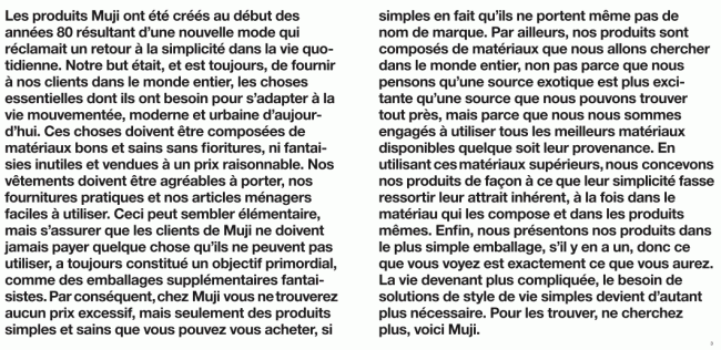 Muji.fr - extrait du catalogue