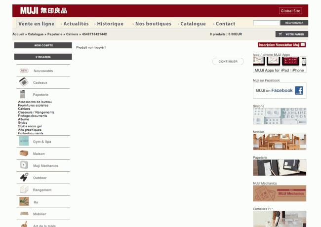 Muji.fr - page d'erreur